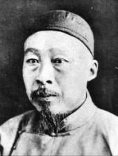 chenweiming