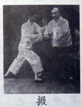yang-saucheug-et-son-pere