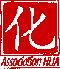 logo-hua-60